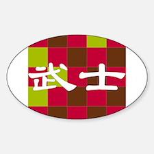 "Japanese Colors ""Samurai"" Oval Decal"