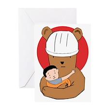 bear logo-no text Greeting Card