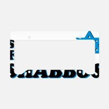 Shomer Shabbos License Plate Holder