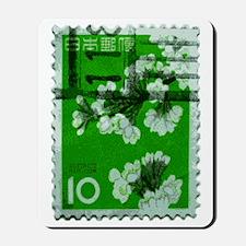 flower_green Mousepad