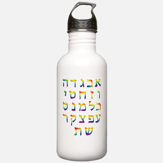 Alef Bet Rainbow Water Bottle