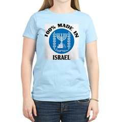 Made In Israel Women's Pink T-Shirt