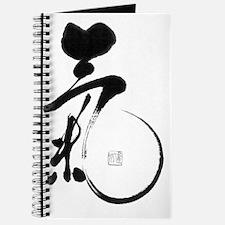 ki_life Journal