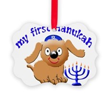 first-hanukah Ornament