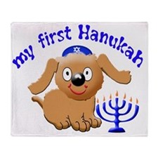 first-hanukah Throw Blanket