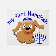 first-hanukah Throw Blanket