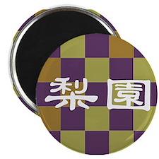 "Japanese Colors ""Kabuki"" Magnet"