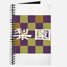 "Japanese Colors ""Kabuki"" Journal"