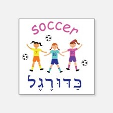 """The New Soccer Girls Square Sticker 3"""" x 3"""""""