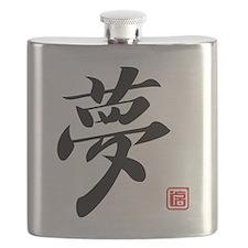 dream kanji asian japanese chinese calligrap Flask