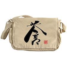 honor honour kanji asian japanese ch Messenger Bag