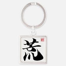 wild kanji asian japanese chinese  Square Keychain