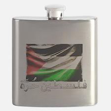 free-palestine-grunge Flask
