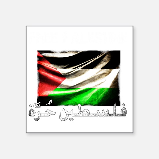 """free-palestine-grunge Square Sticker 3"""" x 3"""""""