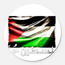 free-palestine-grunge Round Car Magnet