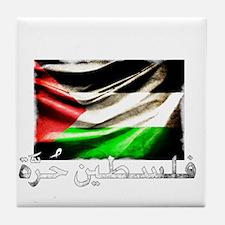 free-palestine-grunge Tile Coaster