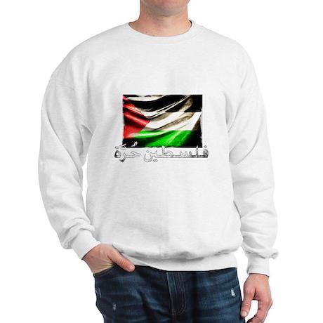 free-palestine-grunge Sweatshirt