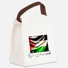 free-palestine-grunge Canvas Lunch Bag