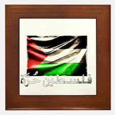 free-palestine-grunge Framed Tile