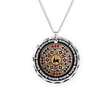 bolivia-llama-andes-round Necklace