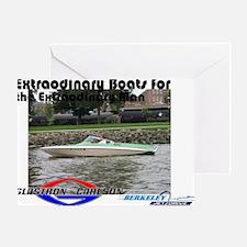 T-shirt - scotty007 Greeting Card