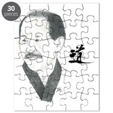 HCHwang_smile Puzzle