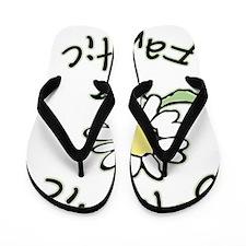 botanicFanatic Flip Flops