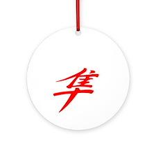 gotbusa_10x10_white_red_kanji Round Ornament