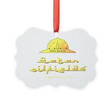 Qatar Oilman A4 ZZC ausing adj Ornament