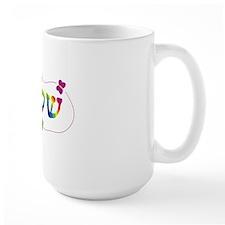 Shalom Butterflies Mug