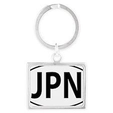 JPN Landscape Keychain