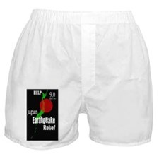 2 Japan Earthquake Relief Note Book B Boxer Shorts