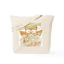 GolemTeeStencil12x12W Tote Bag