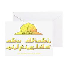 Abu Dhabi Oilman A4 ZZC ausing adj Greeting Card