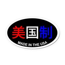 made in usa colors Oval Car Magnet
