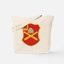 DUI - 1st Bn, 10th Field Artillery Regiment Tote B