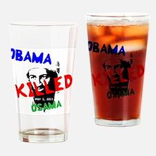 oko Drinking Glass