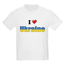 I love Ukraine Kids T-Shirt