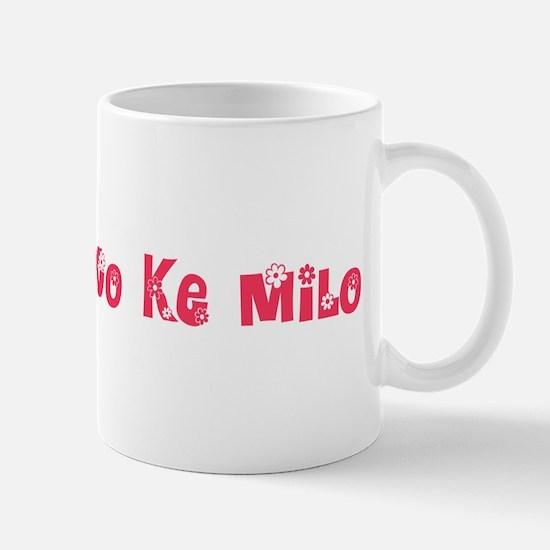 Wahine Loko Ke Milo Mug