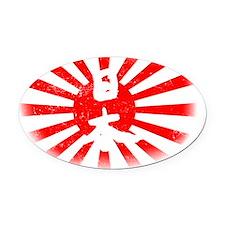 japansunblk Oval Car Magnet