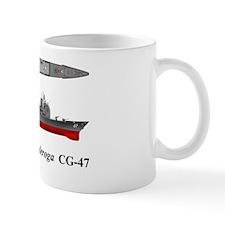 TicoCg-47_Tico_Tshirt_Front Mug