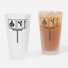 Which way 10x10 Drinking Glass