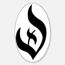 deist-flame Sticker (Oval)