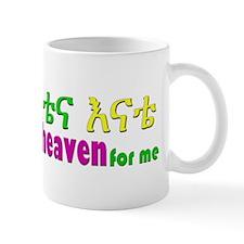 00-came from heaven-2 copy Mug