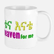 00-came from heaven-2 copy Mug