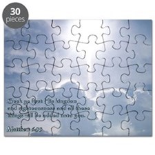 Matthew 6-33 Shining Clouds Puzzle