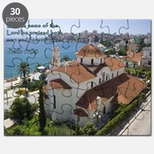 Psalm 113-3 Albanian Church Puzzle