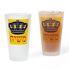 Chabad_Mashiach_Flag_iPad_2 Drinking Glass