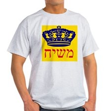 Chabad_Mashiach_Flag_iPad_2 T-Shirt