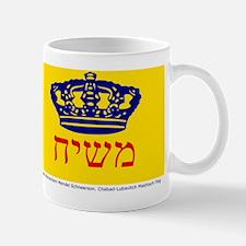 Chabad_Lubavitch_Mashiach_Flag Mug
